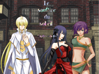sds_Love_rival.png